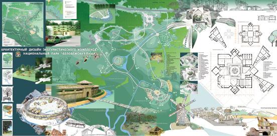 Диплом Архитектура и строительство Диплом 2009