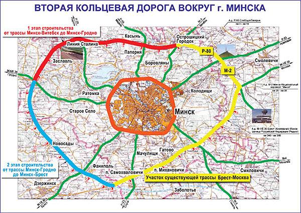 М-3 Минск - Витебск (район