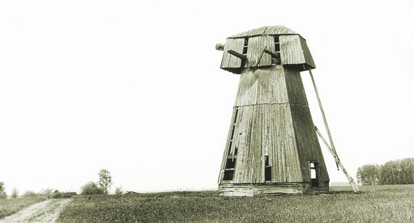 Ветряная мельница шатрового