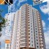 Началась редакционная подписка на журнал «Архитектура и строительство» на 2014 г