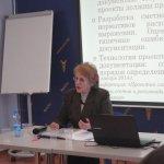 Конференция: «Проектно-сметная документация: порядок, состав, разработка»