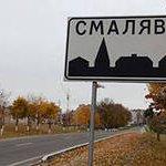В городе-спутнике Смолевичи поcтроят 4 детских сада и 2 школы