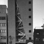 Административное здание в Токио, арх. К. Куракава, 1989 г.