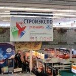 """В столице проходит  Международная выставка """"Стройэкспо. Весна 2012"""""""