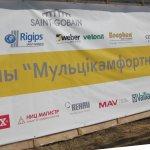 Первый мультикомфортный дом в Беларуси