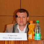 Сиротин Олег