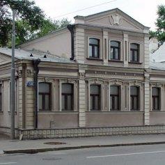 Москва. Пятницкая улица. Усадьба Яковлевых до сноса