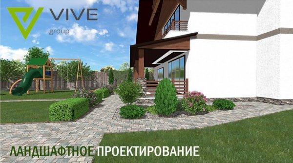 Ландшафтное проектирование и визуализация