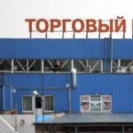 Модернизация радиорынка в  Ждановичах - торговля в киосках уйдет в небытие