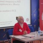 Костюкова Татьяна Ивановна, вневедомственный специалист РУП «Госстройэкспертиза