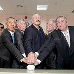 """Лукашенко осуществил символический пуск новой технологической линии в ОАО """"Красн"""