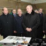 Лукашенко: в малых городах необходимо активнее развивать инновационные производс