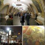 станции метрополитена в Москве