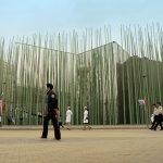 Концептуальный павильон южно-корейской нефтяной компании