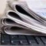 КОНКУРС «Стройиндустрия Беларуси в СМИ: объективно, достоверно, актуально»