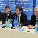 Проект соглашения технического регулирования подписан в Минске на заседании стра