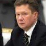 "Председатель ОАО ""Газпром"" Алексей Миллер"
